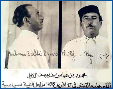 محمود الكافي؛ أبرز من شملتهم محاكمات حوادث 8 و 9 و 11 أفريل 1938