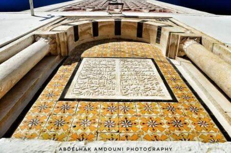 باجة: منارة الجامع الكبير؛ طراز موريسكي- مغربي